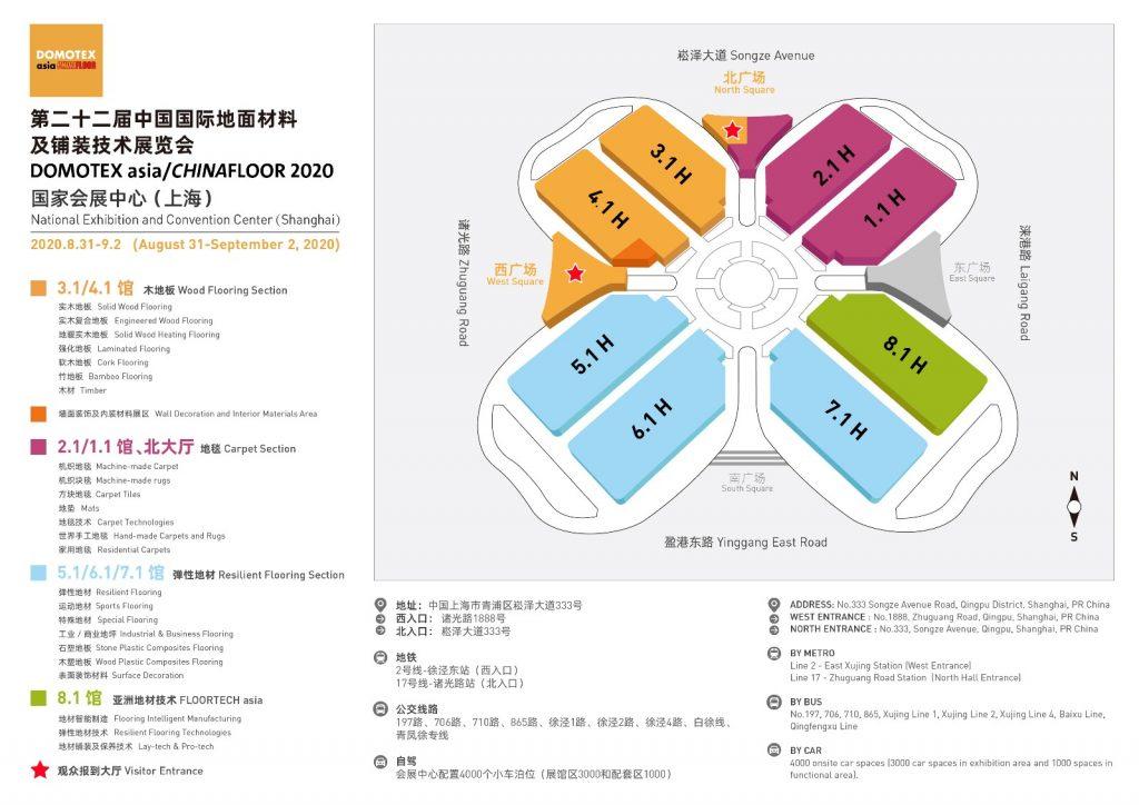 domotex shanghai 2020 postponed